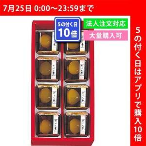 河内駿河屋 のれん栗 BM-10 ギフト お菓子 スイーツ ...