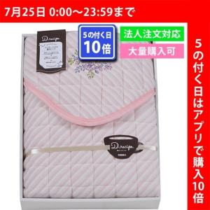 京都西川 敷パット ピンク ブルー 07−SP−4002PK/BL 18-7570-010/028a3|i-chie