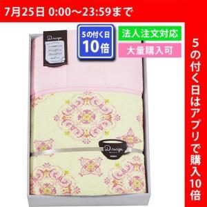 京都西川 キルトケット ピンク ブルー 07G−7705−F/PK/BL 18-7570-052/060a3|i-chie