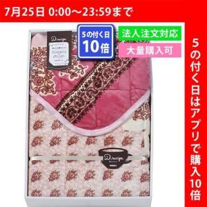 京都西川 敷パット ピンク ベージュ 07EPS7347PK/BE k18-sf004-11/12a3/s|i-chie