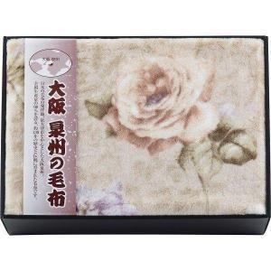 日本製 大阪泉州の毛布 ニューマイヤー毛布 SNA−804 19-7608-010a3-10|i-chie