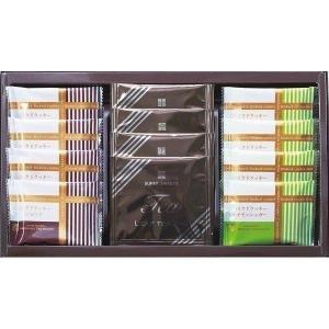スーパースイーツ焼き菓子&紅茶詰合せ SBK−Z 19-7510-010b4-60 i-chie