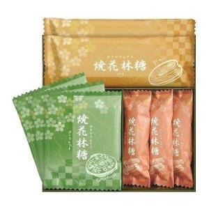 黒糖焼き菓子詰合せ YKT−10 T2004-025a5 手土産 和菓子 お菓子 セット 詰合せ ギフト プレゼント i-chie
