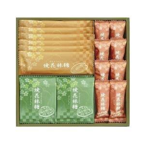 黒糖焼き菓子詰合せ YKT−25 T2004-028a4 手土産 和菓子 お菓子 セット 詰合せ ギフト プレゼント i-chie