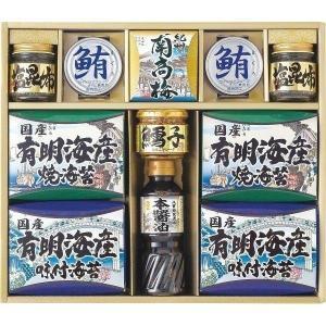 ●内容:有明海産味付海苔(8切8枚入×2)×2、有明海産焼海苔(8切8枚入×2)×2、八甲田本醤油3...