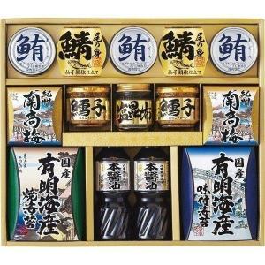 ●有明海産味付海苔(8切8枚入×2)×1、有明海産焼海苔(8切8枚入×2)×1、八甲田本醤油300m...