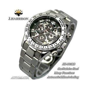 機械式多機能両面スケルトン時計J.H-003RB メンズ 腕時計|i-chie