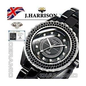 オールセラミック天然ダイヤモンド付・電池式腕時計J.H-012BK メンズ 腕時計|i-chie