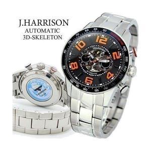 3D多機能付両面スケルトン自動巻時計J.H-020BO メンズ 腕時計|i-chie