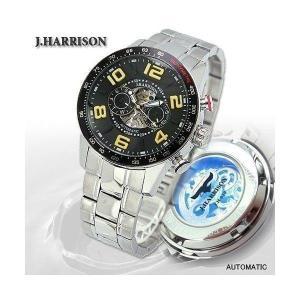 3D多機能付両面スケルトン自動巻時計(J.H-020BY メンズ 腕時計|i-chie