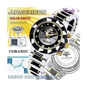 4石天然ダイヤモンド付ソーラー電波婦人用時計J.H-024LBB レディース 腕時計|i-chie