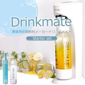 納期未定 炭酸水メーカー ドリンクメイト Drinkmate スターターセット ホワイト DRM1001 炭酸 家庭用 スパークリング ヒルナンデス!|i-chie