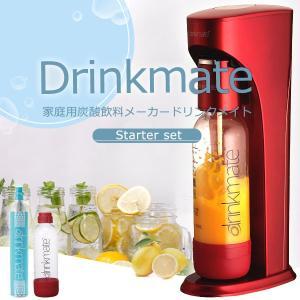 納期未定 炭酸水メーカー ドリンクメイト Drinkmate スターターセット レッド DRM1002 炭酸 家庭用 スパークリング ヒルナンデス!|i-chie