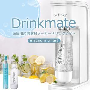 納期未定 炭酸水メーカー ドリンクメイト Drinkmate マグナムスマート ホワイト 水専用 DRM1003 炭酸 家庭用 スパークリング 強炭酸|i-chie