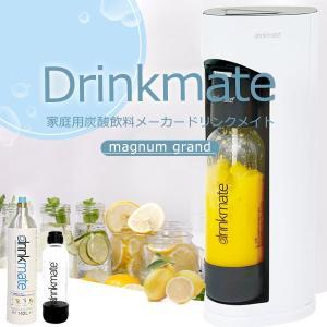 炭酸水メーカー ドリンクメイト Drinkmate マグナムグランド ホワイト DRM1005 炭酸 家庭用 スパークリング コスパ 強炭酸 ジュース お酒|i-chie
