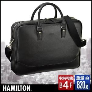ハミルトン HAMILTON ブリーフケース ビジネスバッグ 男性用 メンズ 26629|i-chie