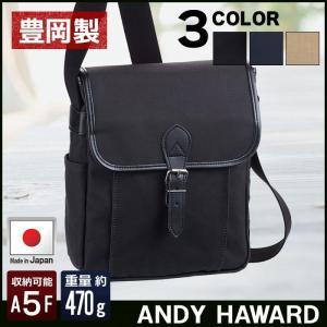 日本製 豊岡製鞄 アンディハワード ANDY HAWARD ショルダーバッグ 33689 ビジネス カジュアル|i-chie