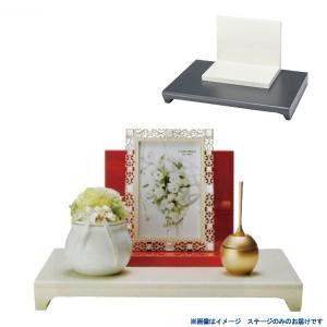 ミニ仏壇 マーレ ステージ 手元供養 仏壇 小さい 卓上 省スペース i-chie