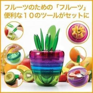 ■紹介 フルーツのための「フルーツ」。 果物を食べるために必要な10のツールを一つにまとめました。 ...