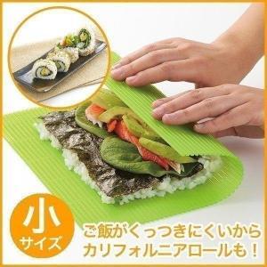 すしらんど 巻す 小 キッチン 料理 調理 便利 簡単 お寿...