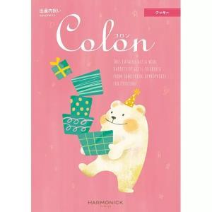 出産内祝いカタログ Colon コロン 5,800円コース クッキー i-chie