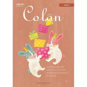 出産内祝いカタログ Colon コロン 25,800円コース マカロン i-chie