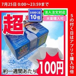 水素発生パック 水素源 プシュト 10パック入り 水素 水素発生 高濃度 珪素溶出 APA社 簡単 手軽 携帯に便利 安い|i-chie