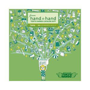 東急ハンズ TOKYU HANDS カタログギフト from hand to hand luna ルナ コース i-chie 02