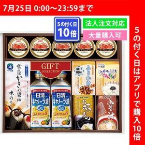 日清&和風ギフト(YN-80) 内祝い お返し 祝い プレゼント ギフト 詰合せ ギフトセット キャノーラ油 調味料 かつお節 日清