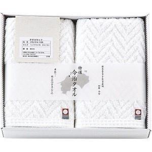 京都西川 今治産 フェイスタオル2P 07B-TFA-1209(k18-sf003-01)|i-chie