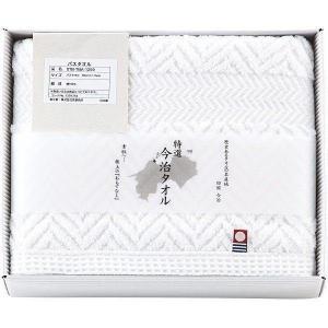 京都西川 今治産 バスタオル 07B-TBA-1259(k18-sf003-02)|i-chie