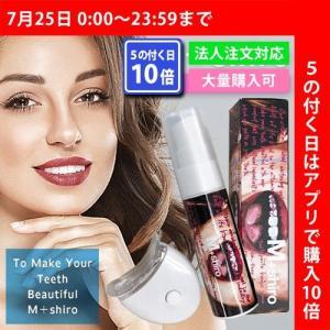 M+shiro ましろ Buggy design 1 ボトルタイプ 30g LEDセット ホワイトニング 歯磨きジェル Ultimate Mint 限定デザイン デンタルケア 酸化タングステン|i-chie
