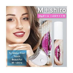 M+shiro ましろ Buggy design 2 ボトルタイプ 30g LEDセット ホワイトニング歯磨きジェル Ultimate Mint 限定デザイン|i-chie