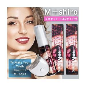 M+shiro ましろ Buggy design 1 ボトルタイプ 30g×2本 LEDセット ホワイトニング 歯磨きジェル Ultimate Mint 限定デザイン デンタルケア|i-chie