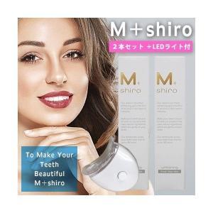 M+shiro ましろ ボトルタイプ 30g×2本 LEDセット ホワイトニング 歯磨きジェル Fresh Clear Mint デンタルケア 酸化タングステン|i-chie