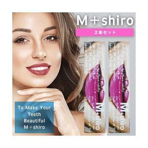 M+shiro ましろ Buggy design 2 ボトルタイプ 30g 2本 セット ホワイトニング歯磨きジェル Ultimate Mint 限定デザイン|i-chie