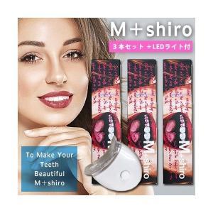 M+shiro ましろ Buggy design 1 ボトルタイプ 30g×3本 LEDセット ホワイトニング 歯磨きジェル Ultimate Mint 限定デザイン デンタルケア|i-chie