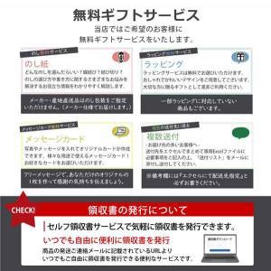 【大特価】プレミアムギフトカタログ 8,100...の詳細画像2