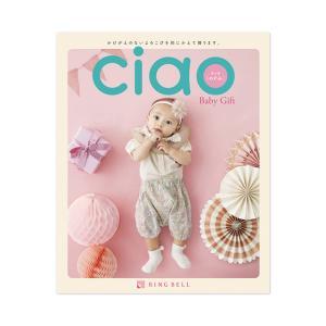 出産内祝いカタログギフト RING BELL リンベル ciao チャオ 3,800円コース のぞみ|i-chie