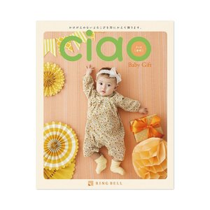 出産内祝いカタログギフト RING BELL リンベル ciao チャオ 4,800円コース ゆめ|i-chie