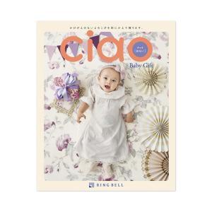 出産内祝いカタログギフト RING BELL リンベル ciao チャオ 5,800円コース おもい|i-chie
