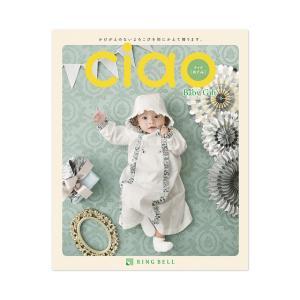 出産内祝いカタログギフト RING BELL リンベル ciao チャオ 8,800円コース めぐみ|i-chie