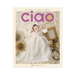 出産内祝いカタログギフト RING BELL リンベル ciao チャオ 10,800円コース ほほえみ|i-chie