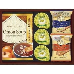 洋風スープ&オリーブオイルセット OS−15 プレゼント ギフト 内祝 御祝 挨拶 仏事 結婚 出産...