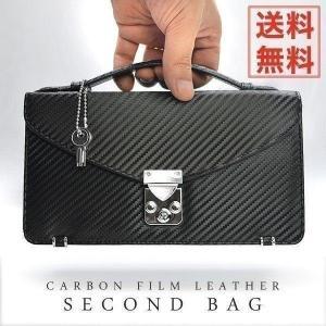 送料無料 セカンドバッグ メンズ フォーマル バッグ ビジネス 紳士用 男性用 レザー かばん bag 革鞄 カバン|i-chie
