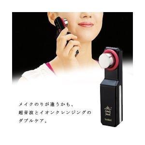 ■内容 1MHzの超音波で1秒間にお肌を100万回タッピング。古くなった肌の角質を落とし、キメを整え...