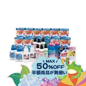 NEW抗菌&除菌バラエティセット KJB-200A 洗剤 洗濯 ギフト 御祝 内祝 挨拶 粗供養 志...