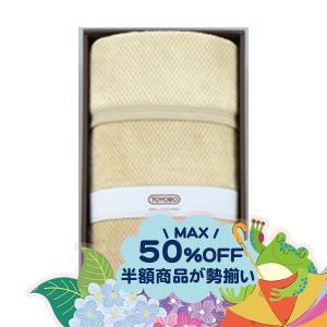 日本製ワッフル編みマイヤー綿毛布(毛羽部分) 5400 ギフト 御祝 内祝 挨拶 仏事 粗供養 半額 割引 セール 引っ越し|i-chie