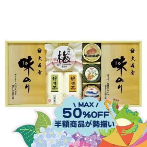 香味彩々 NK-50F 食品 t4036-339a3-100 ギフト 贈り物 内祝 御祝 お返し 挨...