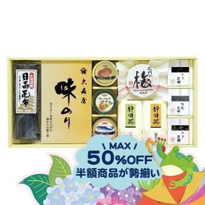 香味彩々 NK-60F 食品 t4036-340a3-100 ギフト 贈り物 内祝 御祝 お返し 挨...